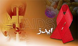 رایگان بودن خدمات مراکز مشاوره بیماریهای رفتاری و درمان ایدز در کشور