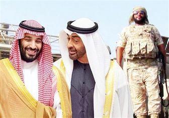 گزارش نشریه ترکیهای درباره حمایت عربستان و امارات از پ.ک.ک