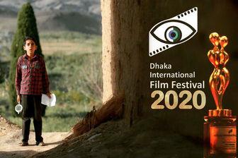 «لکنت» از جشنواره داکا جایزه گرفت