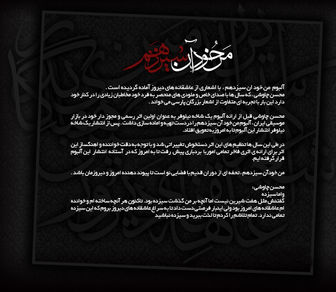 آلبوم جدید محسن چاوشی + دانلود