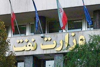 حرکت چراغ خاموش وزارت نفت در پوشش شعار شفافیت دولت
