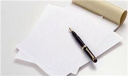 قیمت نوشتن با این خودنویس؛ فقط ۶۰ میلیون!