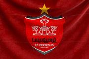 شارژ مالی پرسپولیسیها قبل از یک چهارم نهایی لیگ آسیا