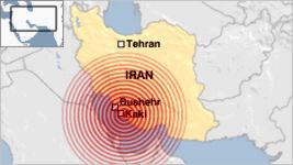 جدول زمانی ۱۴ زمینلرزه در دشتی