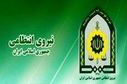 جزئیات شهادت مأمور انتظامی کلانتری «رزکان» شهریار