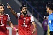 هافبک عراقی اوایل هفته آینده به تهران می آید؟