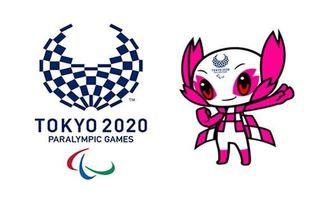 برنامه رقابتهای پارالمپیک - روز یازدهم