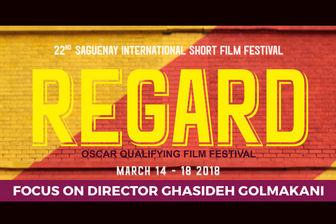مرور آثار فیلمساز ایرانی در جشنواره کانادایی