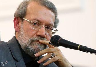 نامه کمیسیون امنیتملی به لاریجانی