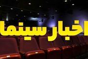 درخواست برای توقف تعطیلی سینماها/اکران  یک هفته ای «خورشید»
