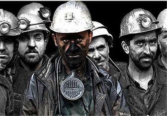 انتقاد از سرکوب دستمزدها به بهانه افزایش تورم