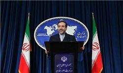 ایران انفجارهای عراق را محکوم کرد