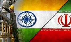 هند: نمیتوانیم خرید نفت از ایران را متوقف کنیم