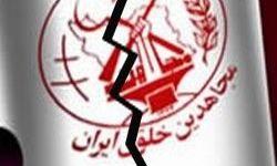 ایران میتواند خواستار تحویل منافقین شود