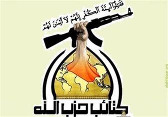حزبالله عراق مسئولیت حمله به ارتش ترکیه را به عهده گرفت