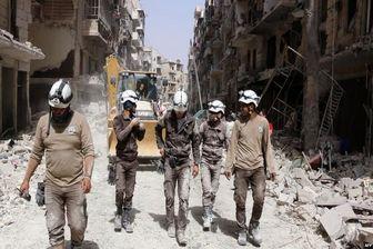 حمایت دو میلیون دلاری قطر از کلاه سفیدها در سوریه