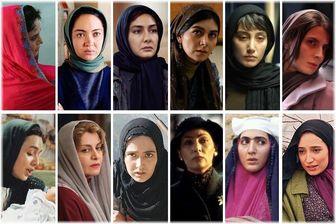 بهترین بازیگر زن تاریخ سینمای ایران کیست؟
