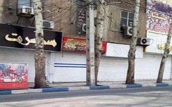 جزئیات جدید از منع عبور و مرور در «تهران»،«کرج»،«مشهد»،«اصفهان»و«ارومیه»