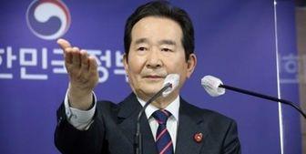 نخست وزیر کره جنوبی بعد از سفر به تهران استعفا میکند