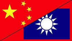 چین رسما تایوان را تهدید کرد