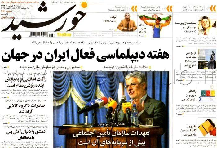 http://www.mashreghnews.ir/files/fa/news/1392/6/30/407916_858.jpg