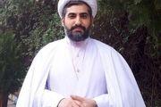 برابری ثواب حضرت عبدالعظیم(ع) با زیارت امام حسین(علیه السلام)