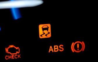 چرا «چراغ چک» خودرو روشن می شود؟