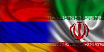 سفر معاون ظریف به ارمنستان