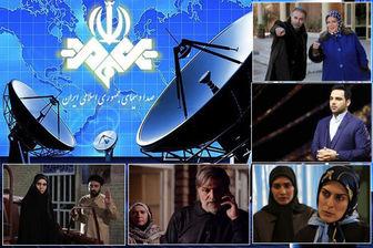 نیم نگاهی به سریال های رمضانی امسال