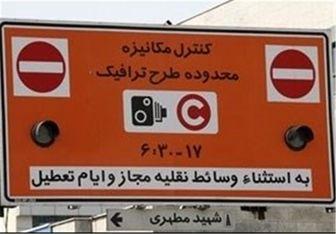 توقف اجرای طرح ترافیک و زوج و فرد در نوروز ۹۵