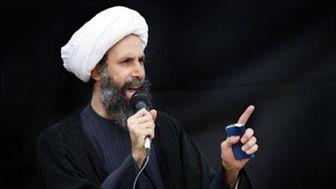 واکنش آمریکا به حکم اعدام شیخ النمر