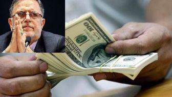 اهتمام نظام بانکی در اجرای طرح یکسان سازی نرخ ارز