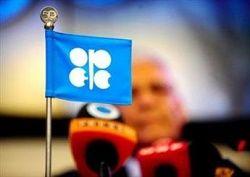 سناریوی ویژه نفتی ایران در وین چیست؟