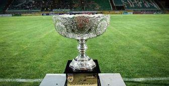 سوپر جام یا «سوپر مشکل» باشگاههای ایران!