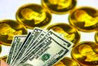 قیمت طلا، سکه و ارز صبح چهارشنبه ۲۹ مرداد