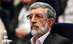 حداد عادل روز خبرنگار را تبریک گفت+عکس
