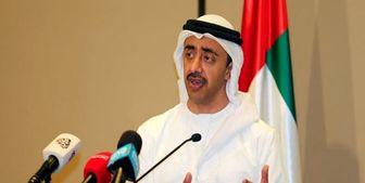 وزیر خارجه امارات  وارد آمریکا شد