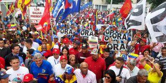 تداوم تظاهرات ضد امپریالیستی در پایتخت ونزوئلا
