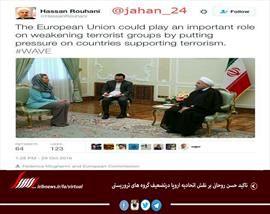 توئیت روحانی بعد از دیدار با خانم موگرینی