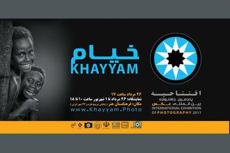 پنجمین جشنواره بین المللی عکس «خیام» افتتاح شد