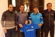 مربی جدید استقلال خوزستان مشخص شد