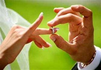 چگونه جوانان را به ازدواج تشویق کنیم؟