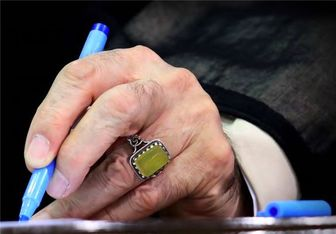 قرائت پیام رهبر انقلاب خطاب به مستندسازان توسط نادر طالب زاده