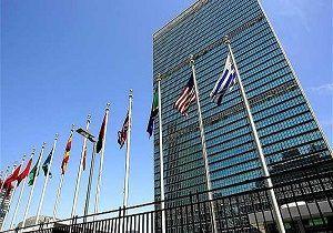 دومین استعفا در سازمان ملل به دنبال رسوایی جنسی