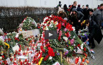 مراسم یادبود قربانبان حملات پاریس در مسکو / فیلم