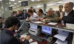 محدودیت افتتاح حساب در بانکها