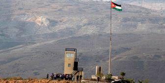 ابراز تأسف تلآویو از احیای حاکمیت اردن بر «الباقوره» و «الغمر»