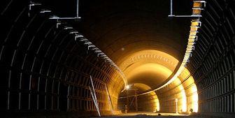 آغاز حفاری تونل آزادی - استاد معین