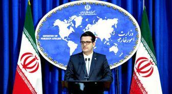 واکنش ایران به تحریم شرکتهای پتروشیمی توسط آمریکا