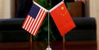 پاسخ پکن به تلاش های ریاکارانه آمریکا در حل تنش ها